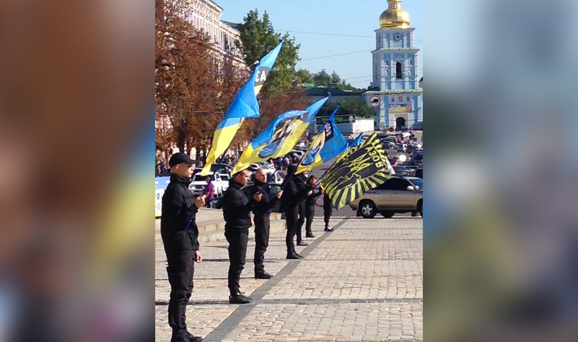 The Azov Battalion organized a demonstration in front of St. Sophia cathedral in downtown Kyiv in 2014, while Jesse Driscoll was conducting fieldwork in the area.